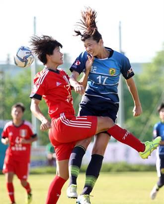 木蘭聯賽》新竹FC續攤 新北、輔大合作