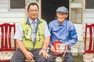 最強人瑞 110歲黃欽河:我年歲都存銀行