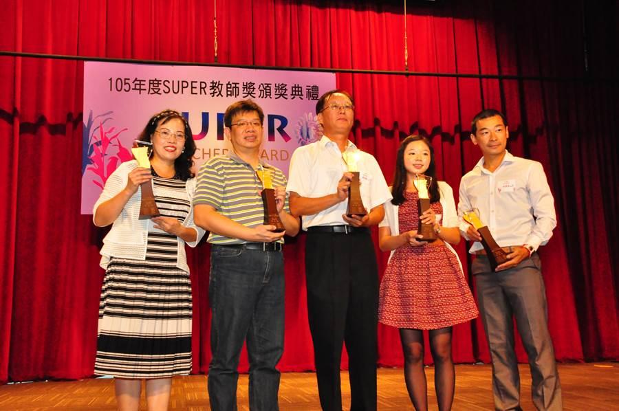 為了發掘深耕基層的好老師,全國教師工會總聯合會每年都選擇在928屬於老師的節日,舉辦「Super教師獎」頒獎活動。(全教總提供)