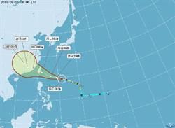 梅姬持續增強 海陸警可能提早發布