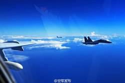 中國戰機突破第一島鏈 日自衛隊機群緊急升空