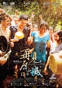 吳可熙舞藝強 嘆《再見瓦城》只能看柯震東秀舞技