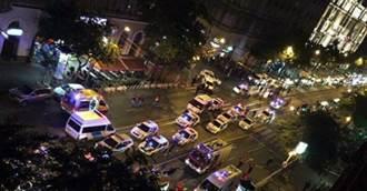 匈牙利首都發生商店爆炸 2人受傷