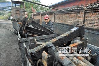 陸煤減產 衝擊全球鋼鐵及運輸業