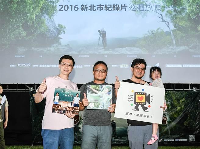 新北市新聞局長張其強(左起)、《嗨!寶貝》導演黃嘉俊、《謝謝妳一直都在》導演賴皓韋。(圖/牽猴子整合行銷)