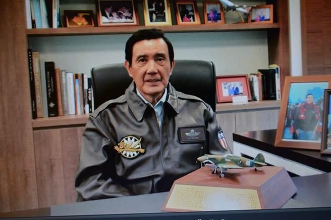馬英九發言影像畫面。