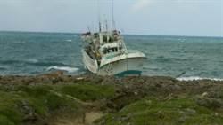 颱風影響  東琉線交通船縮減航班