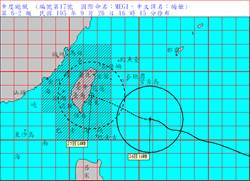 梅姬將成「穿心颱」 李富城:北部風強、南部雨驟