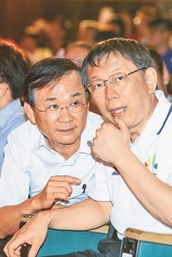 一個蕭曉玲 搞掉北市兩局長