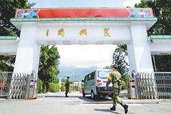 府支持軍方 重兵首度越過淡水河 卡柯P搶地 陸戰隊進駐復興崗