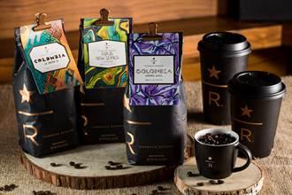 星巴克典藏咖啡豆 哥倫比亞藍色山丘新上市