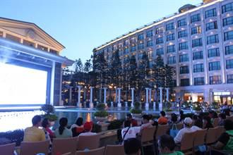 瞄準三代旅遊風 義大皇家酒店推阿嬤的青春電影院