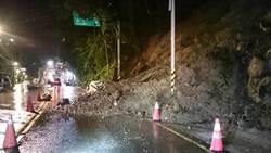 受梅姬颱風影響  烏來土石坍方