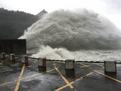 颱風梅姬來襲 石門水庫調節性放水