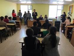 中華民國補助蒙古視障人士職訓班開訓