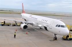 開站以來第一遭!國際班機避風降落金門