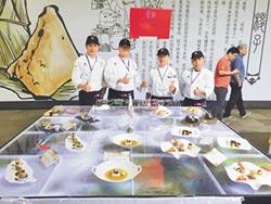中國烹飪世界大賽 台灣廚師聯盟奪4金1銀