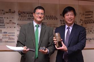 美史丹佛大學展出八二三砲戰彈殼