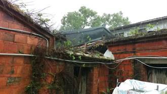 不敵颱風!百年古厝福安居部分屋頂坍塌