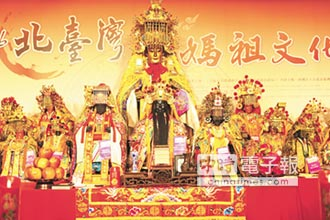 北台灣媽祖文化節開幕 侯友宜祈願台灣平安 全台25尊媽祖駐駕三芝