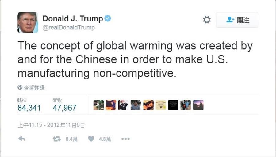 別懷疑,川普真的寫過,「全球暖化是中國人為了中國人捏造的概念,好讓美國製造業沒有競爭力」。而這是美國總統候選人首次辯論中,推特上最熱門的話題。(圖/川普推特截圖)