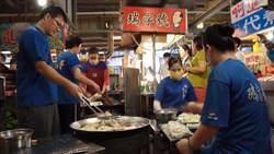 好食記》11-1金黃酥脆口感鮮甜 屏東旗魚黑輪
