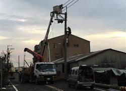 台中市災害應變中心改二級開設 投入重建工作