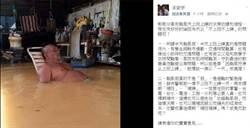 綠委王定宇提颱風假補班課 網友怒:狂妄!