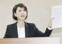 中華總會館撤旗事件 僑委會決定不再上訴