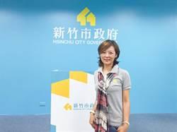 新竹市一級主管換新血 陳雪慧掌社會處