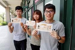 高雄大學輔導學生拚多益 成績大躍進