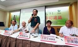 和基層組織沒連結 蘇煥智:台灣長照是共產主義
