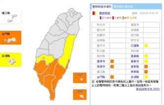 5縣市豪雨特報 台東、台南一級淹水警戒