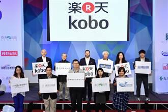 樂天Kobo電子書登台 搶攻642萬潛在讀者