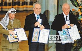 和平獎得主、以色列前總統裴瑞茲病逝 享壽93歲