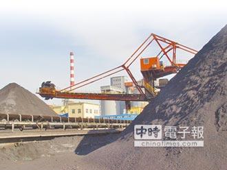 陸央企重組整合 下個或是神煤