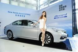 大和複合動力旗艦首登台 Honda Accord HYBRID上市