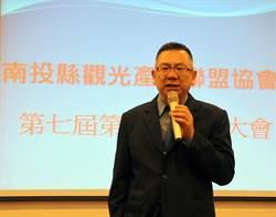 妖怪村長林志穎 當選南投縣觀光產業聯盟協會理事長