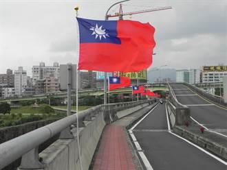 慶祝國慶 新北萬面國旗齊飄揚