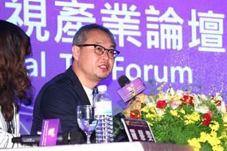「國際電視產業論壇」國際知名講師分享經驗