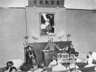 兩岸史話-民國三十八年的蔣介石 正式放棄大陸退守台灣(七)