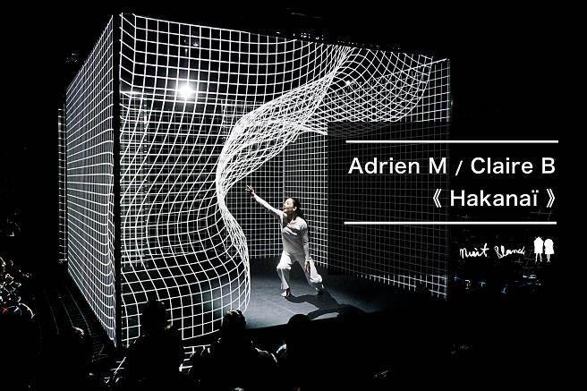 活動演出 - ADRIEN M / CLAIRE B《 HAKANAÏ 》。(主辦單位提供)