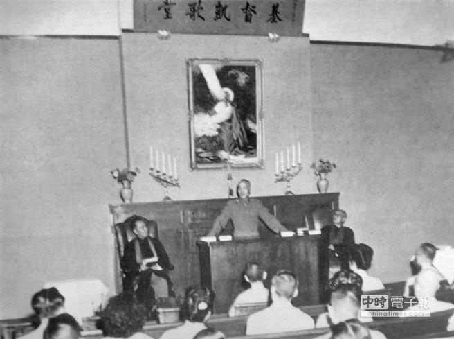 除了造訪各處佛教寺廟,身為基督徒的蔣公還常參加基督教證道。(漢雅資訊提供)