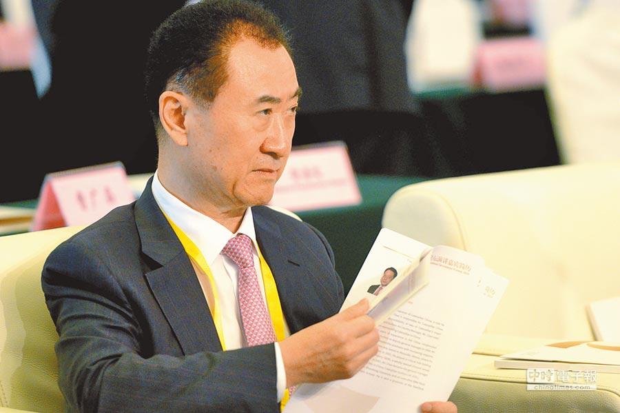 大陸大連萬達集團董事長王健林示警房市。(中新社)
