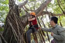 大學開設爬樹課程 女生比男生多