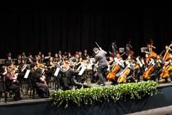 台灣指揮家古典音樂饗宴  薩爾瓦多舉辦