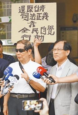 郭瑤琪案 七度聲請非常上訴 顏大和:依法處理