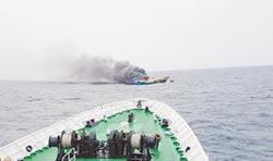 韓警擲震撼彈 陸漁船起火3死