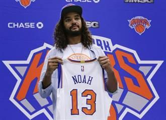 NBA》尼克隊諾亞反戰 拒與軍校生同桌