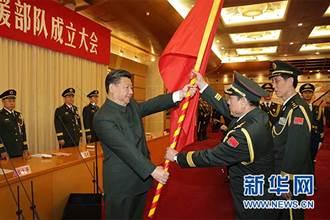 解放軍形成4+2武裝力量新架構